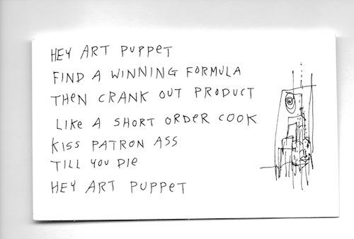04hey-art-puppet_10_13